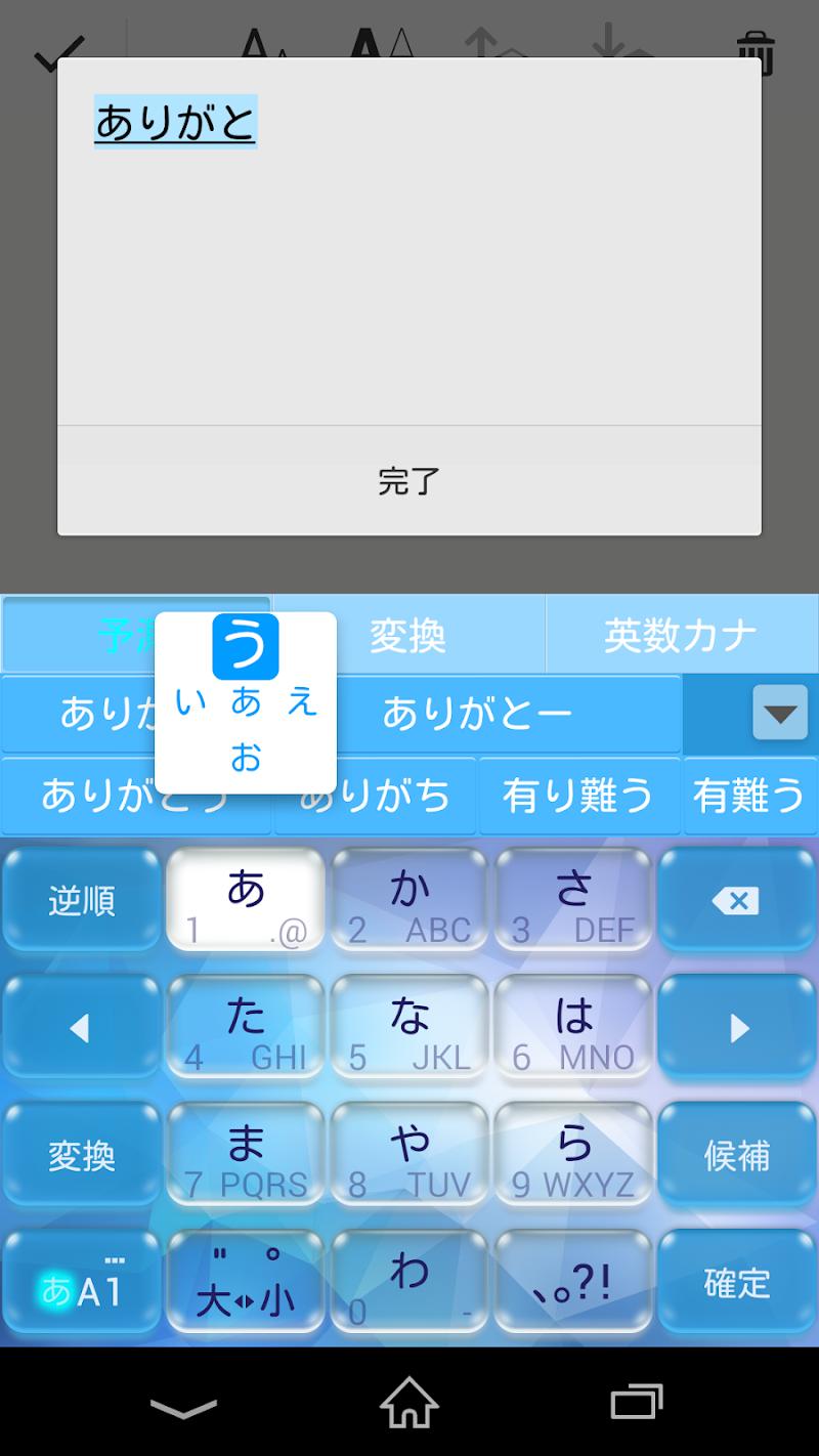 Скриншот Keyboard Skin Candy Blue