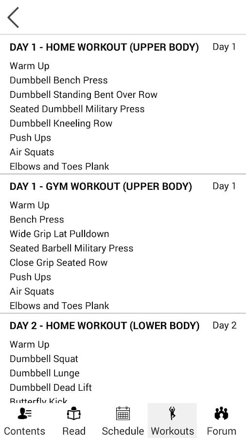Emily Skye S Workouts Screenshot