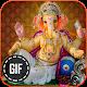 Download Ganesh Chaturthi GIF - Lord Ganesha GIF For PC Windows and Mac