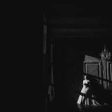 Wedding photographer Sergey Boshkarev (SergeyBosh). Photo of 06.11.2017