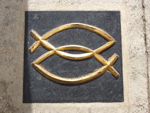 Photo: Žuvis (Ictus, Ichthus) – vienas ankstyviausių Kristaus simbolių. Graikų kalboje žodžio žuvis raidės atitinka žodžių Jėzus Kristus, Dievo sūnus, Išganytojas pirmąsias raides.