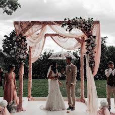 Esküvői fotós Viktoriya Kuprina (kuprinaphoto). Készítés ideje: 10.04.2018