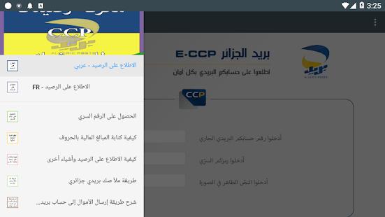 بريد الجزائر Ccp Dz On Windows Pc Download Free 1 0 Com Allaatech Barid Ccp Dz