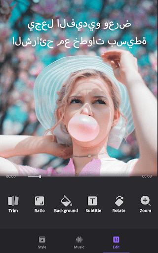 صانع الفيديو من الصور مع محرر الموسيقى والفيديو screenshot 3