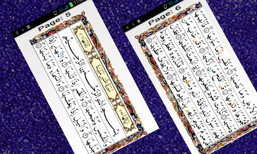 Surah Al Shams
