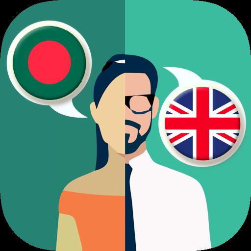 Bengali-English Translator - Apps on Google Play