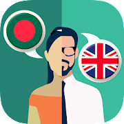 App Bengali-English Translator APK for Windows Phone