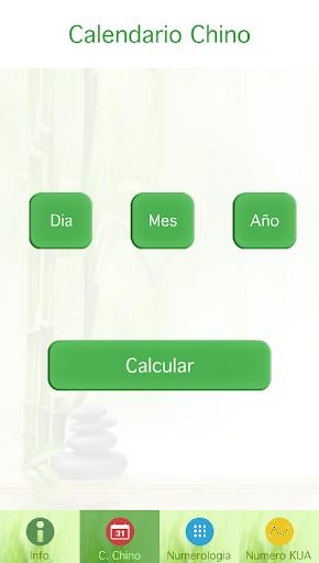 Feng Shui App 1.3.0 screenshots 2