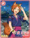 (化け狐)葵 ひなた 才能開花