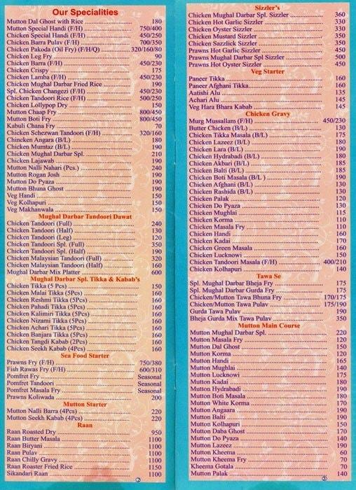 Mughal Darbar menu 4