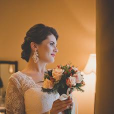 Wedding photographer Aleksandra Amenina (venyamenina). Photo of 18.01.2016