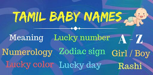 Tamil baby names - குழந்தை பெயர்கள் - Apps on Google Play