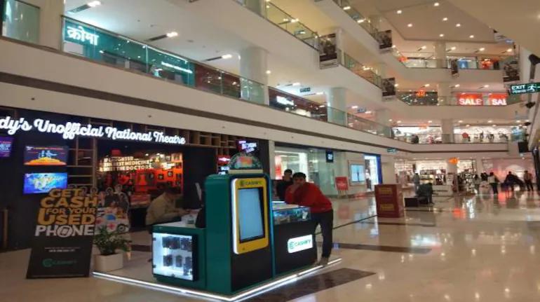 A mall hallway