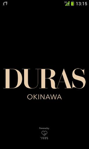 DURAS 沖縄 公式アプリ