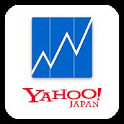 Yahoo!ファイナンス - 株価、為替、FXの無料アプリ