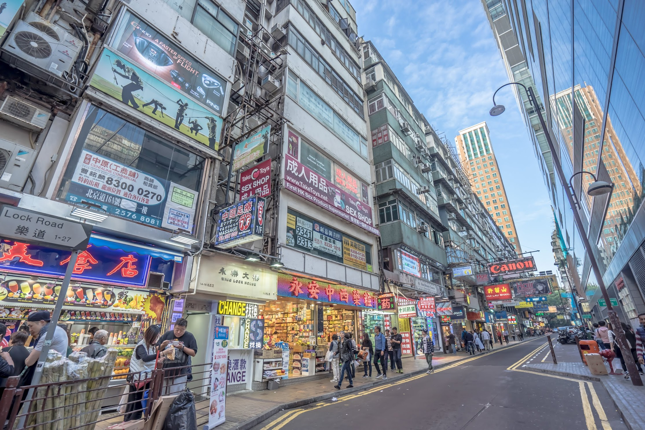 Hong Kong Tsim Sha Tsui1