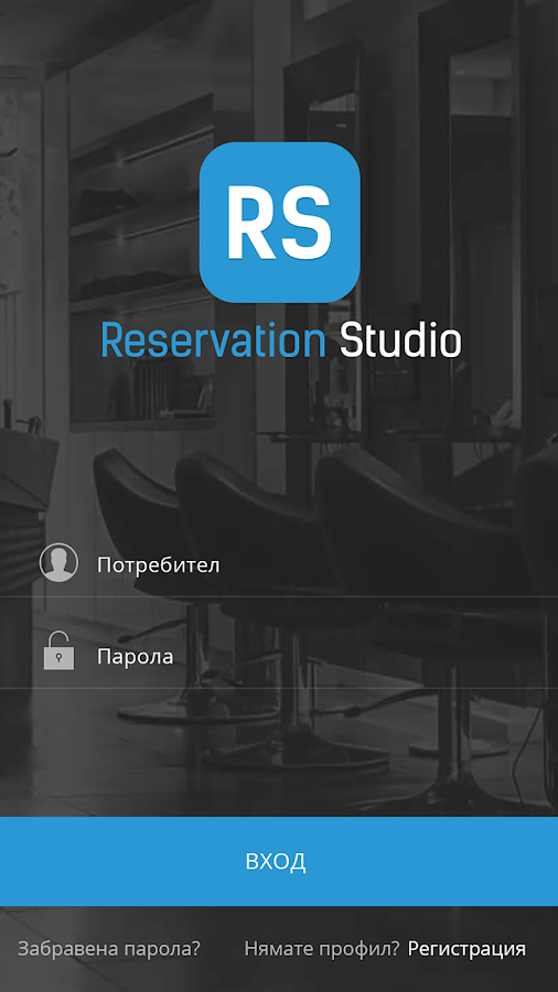 Reservation.Studio Admin- screenshot