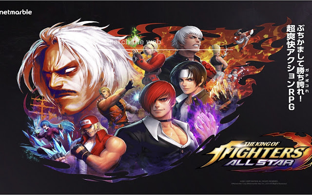 King Of Fighters Allstar Hd Wallpapers Theme