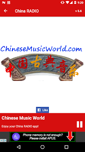 广播中国 (China RADIO) Listen live- screenshot thumbnail