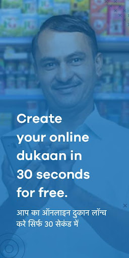 Dukaan - Create Your Online Dukan in 30 Seconds