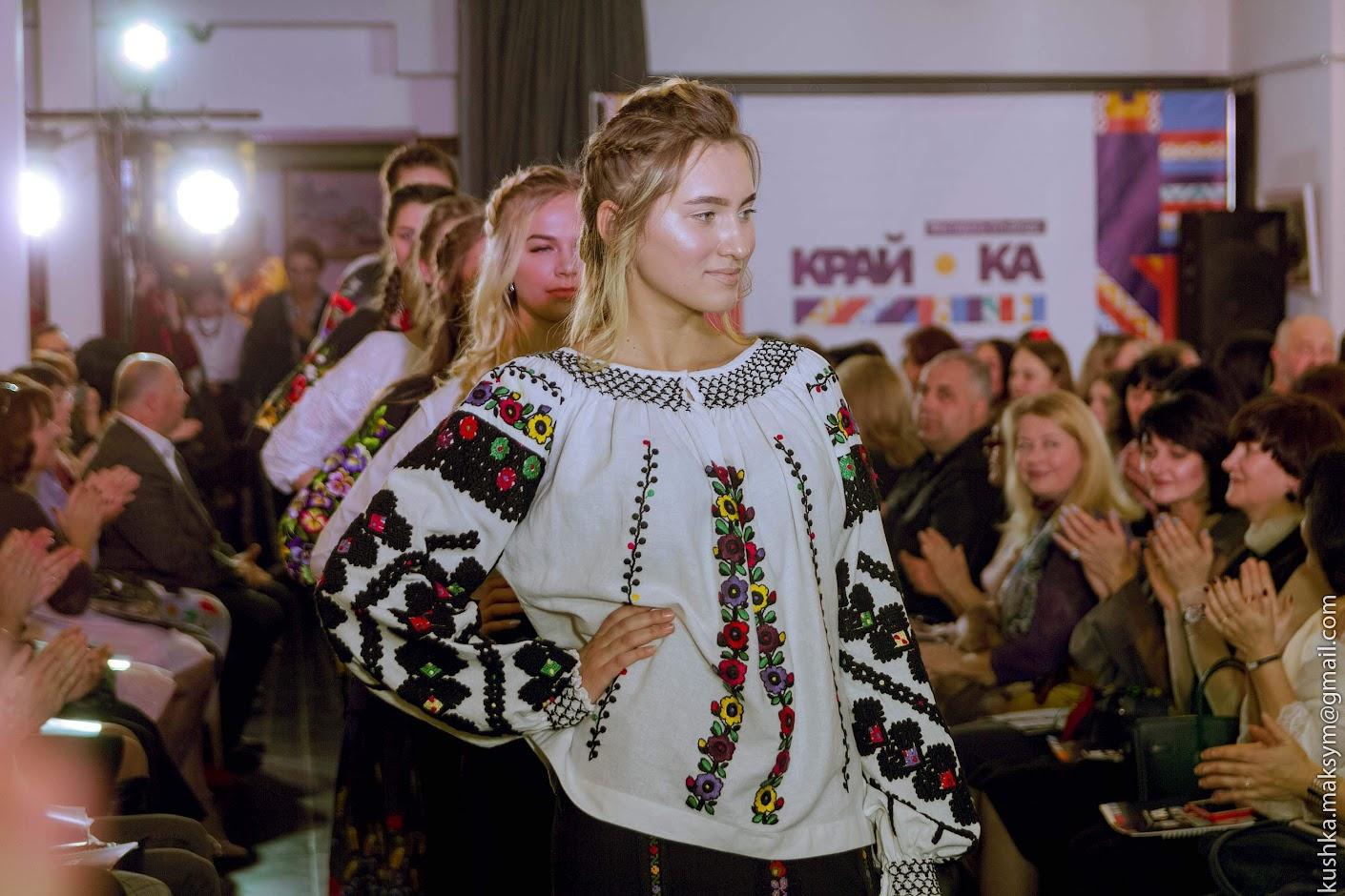 8d18526a514285 Край•КА Design прагне поєднати сучасний стиль та культурну спадщину  українського народу та стимулювати відродження легкої промисловості.