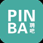 PinBa icon