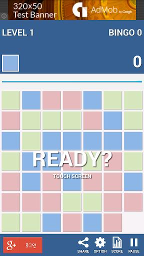 Bingo Puzzle screenshots 3