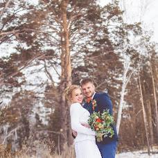 Wedding photographer Yuliya Galyamina (TheGlue). Photo of 08.08.2018
