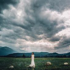 Wedding photographer Marcin Karpowicz (bdfkphotography). Photo of 07.08.2018