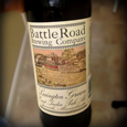 Logo of Battle Road Lexington Green East India Pale Ale