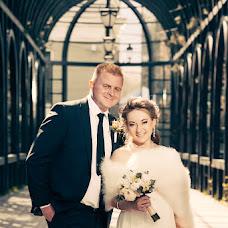 Wedding photographer Tatyana Omelchenko (Fotofox). Photo of 31.05.2015