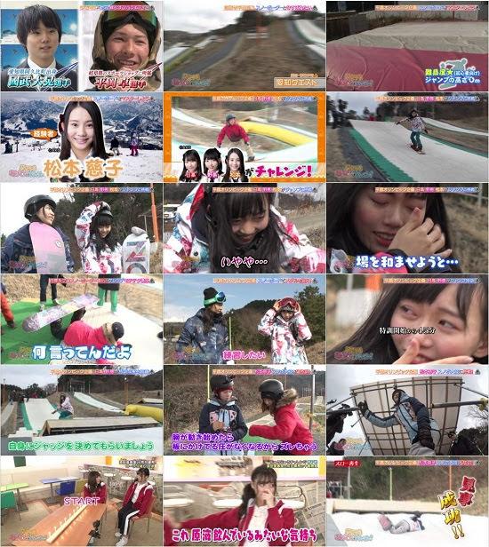 (TV-Variety)(720p) SKE48 むすびのイチバン! ep43 180219