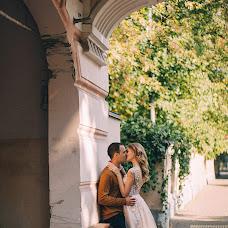 Wedding photographer Aleksandra Filatova (filatovaalex). Photo of 24.10.2018