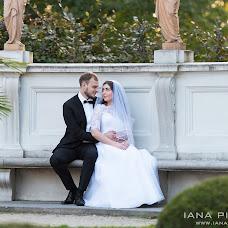 Wedding photographer Iana Piskivets (Iana). Photo of 28.09.2017