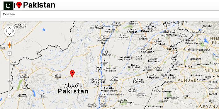 Download Pakistan Map APK APKNamecom - Pir mahal map