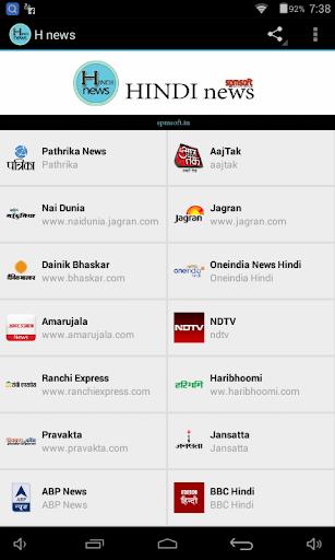 Hindi News - समाचार