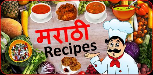 Marathi recipes apps on google play forumfinder Choice Image