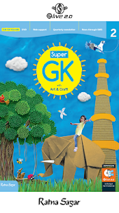 Super GK 2- screenshot thumbnail
