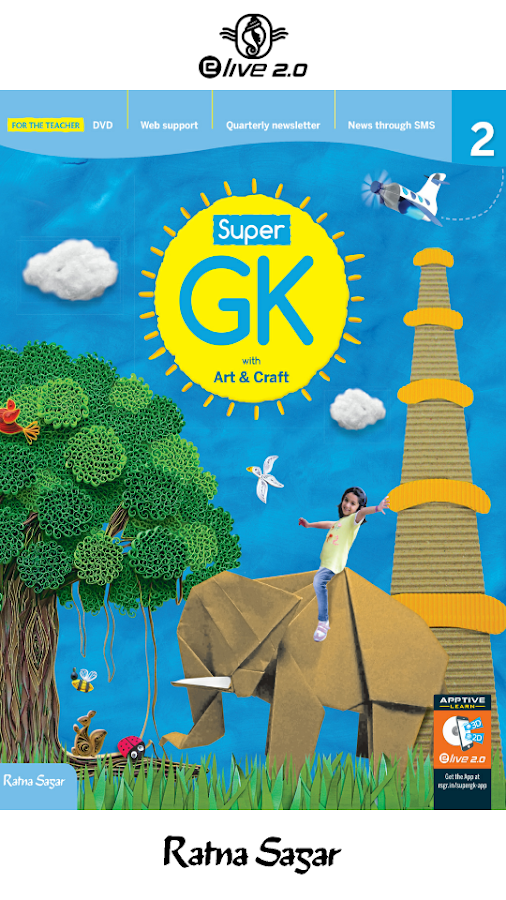 Super GK 2- screenshot