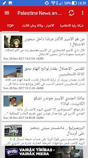 Palestine News and Radio - náhled