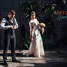 Wedding photographer Dmitriy Makarchenko (Makarchenko). Photo of 02.02.2019