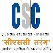CSC Tarang Hindi (February)