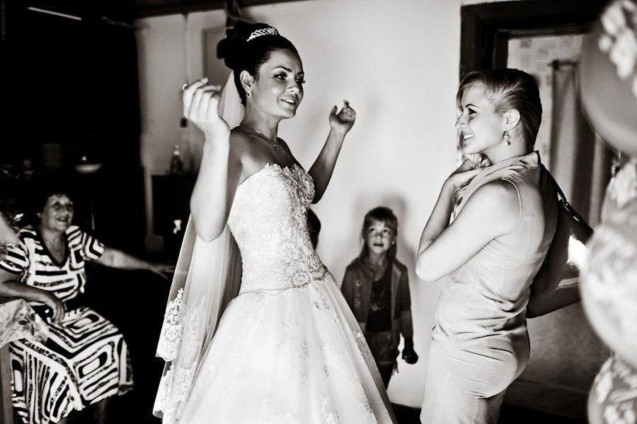 Wedding photographer Vasiliy Tikhomirov (BoraBora). Photo of 31.07.2013