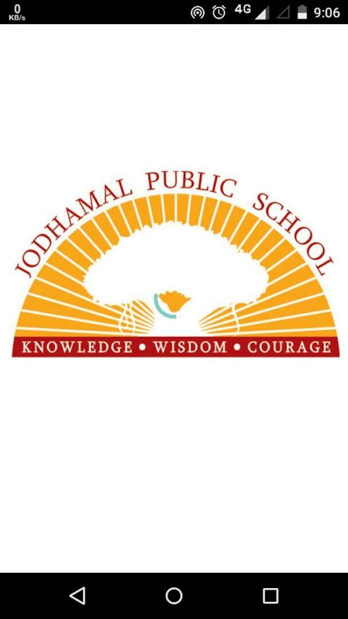 Jodhamal Public School- screenshot