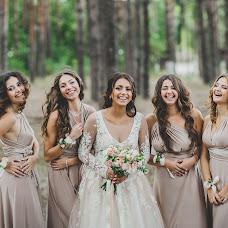 Wedding photographer Kseniya Zolotukhina (Ksenia-photo). Photo of 21.11.2016