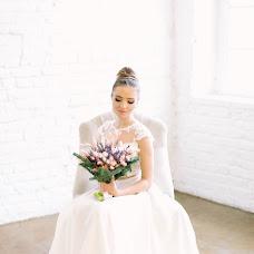 Wedding photographer Sofya Svetlaya (sofyasvetlaya). Photo of 04.04.2017