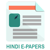 Hindi News EPapers India