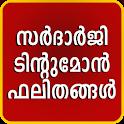 Malayalam Jokes icon