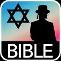 Messianic Bible icon