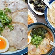 九湯屋日本拉麵(屏東潮州店)